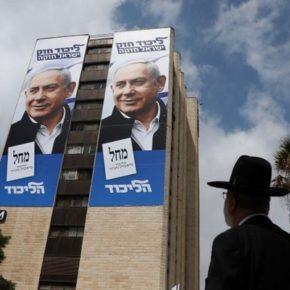 Nagonka Likudu zmobilizowała arabskich wyborców