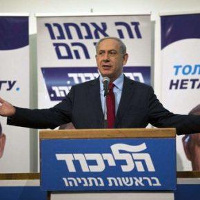 """Działacz Likudu miał """"antysemickie"""" książki"""