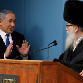 W Izraelu zarażony minister zdrowia i rekordowe bezrobocie