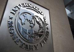Rumunia dalej pod jarzmem Międzynarodowego Funduszu Walutowego