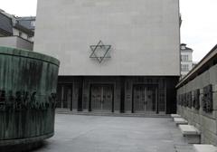 """Francja: Staż w Muzeum Holocaustu dla sprawców """"aktów antysemickich"""""""
