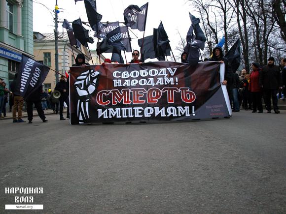 narodna-volya01