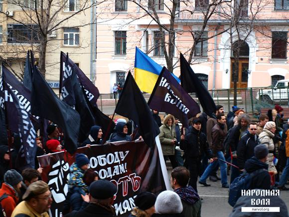 narodna-volya04