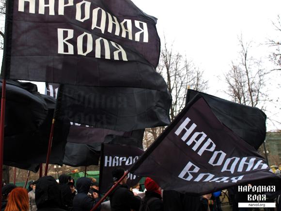 narodna-volya05