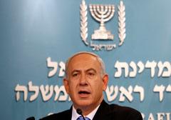 Premier Izraela żąda wycofania polskiego komunikatu prasowego