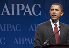 Pentagon prosi o dodatkowe pieniądze dla Izraela