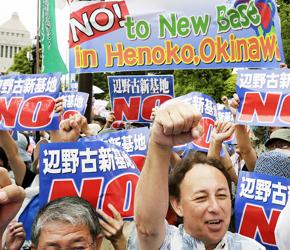 Japończycy nie chcą amerykańskich baz wojskowych