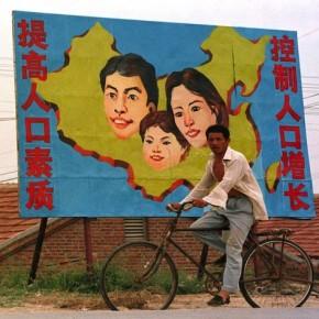 Chiny oficjalnie zakończyły politykę jednego dziecka