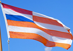 orangefreestateflag