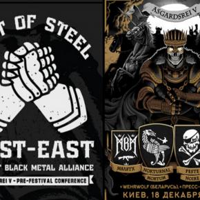 Serce Europy bije na wschodzie: Kijów, konferencja Pact of Steel i festiwal Asgardsrei V