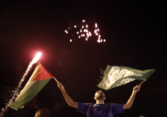 palestine-new-year