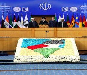 W Iranie odbyła się konferencja poświęcona Palestynie