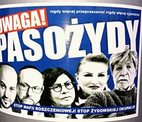 """""""PILNE!"""", czyli szur-prawica jednym głosem z Wyborczą"""