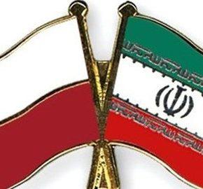 Wiceszef MSZ spotkał się z ambasadorem Iranu