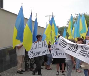 Anty-amerykański protest w Kijowie