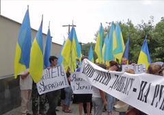 protestkiev