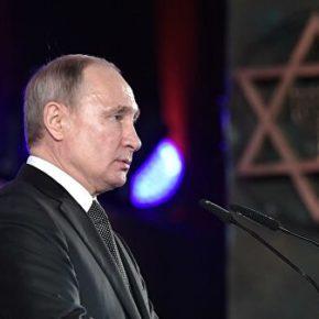 """Putin krytykował """"antysemityzm"""" i """"ksenofobię"""""""