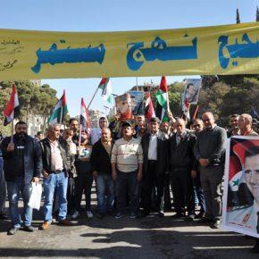 Syria świętowała rocznicę zwycięstwa Ruchu Korygującego