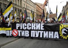 ruscy_przeciwko_putinowi