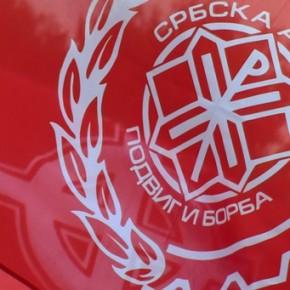 Nacjonaliści z Serbskiej Akcji o represjach wymierzonych w ich ruch