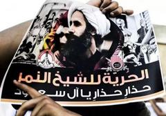 Arabia Saudyjska: Protesty przeciwko planowanej egzekucji szyickiego duchownego