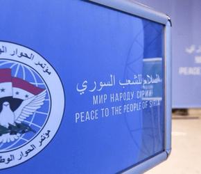 Kongres Dialogu Narodowego Syrii przyjął ostateczną deklarację