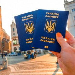 Ukraińcy przez Polskę wyjeżdżają na Zachód