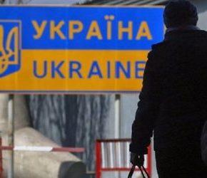Co dziesiąty Ukrainiec miał wyjechać