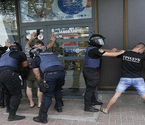 Ukraińska policja spacyfikowała przeciwników parady równości