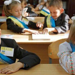 Łódzkie liceum otworzy klasę dla Ukraińców?