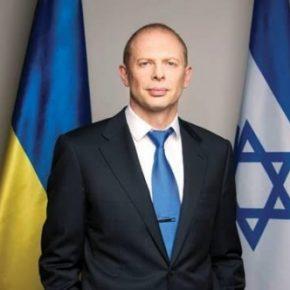 Jasełka pod ostrzałem izraelskiego konsula