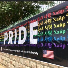 Izrael: Ambasada USA zmuszona do zdjęcia flag LGBT