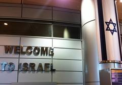 Żydzi z Ukrainy emigrują do Izraela