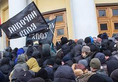 Ukraina w płomieniach - list od ukraińskiego nacjonalisty