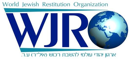 Żydowska organizacja domaga się weta prezydenta w sprawie reprywatyzacji