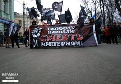 wolnosc-narodom-smierc-imperiom