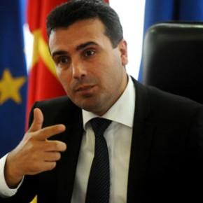 Macedonia: lider opozycji oskarżony o szpiegostwo